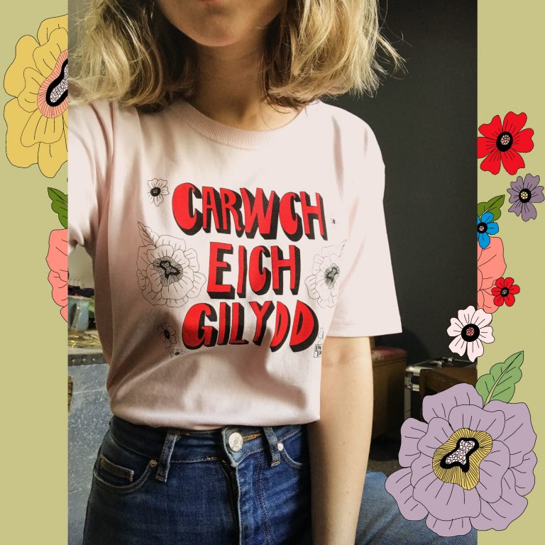 Crys-T 'Mis-T' T-shirt